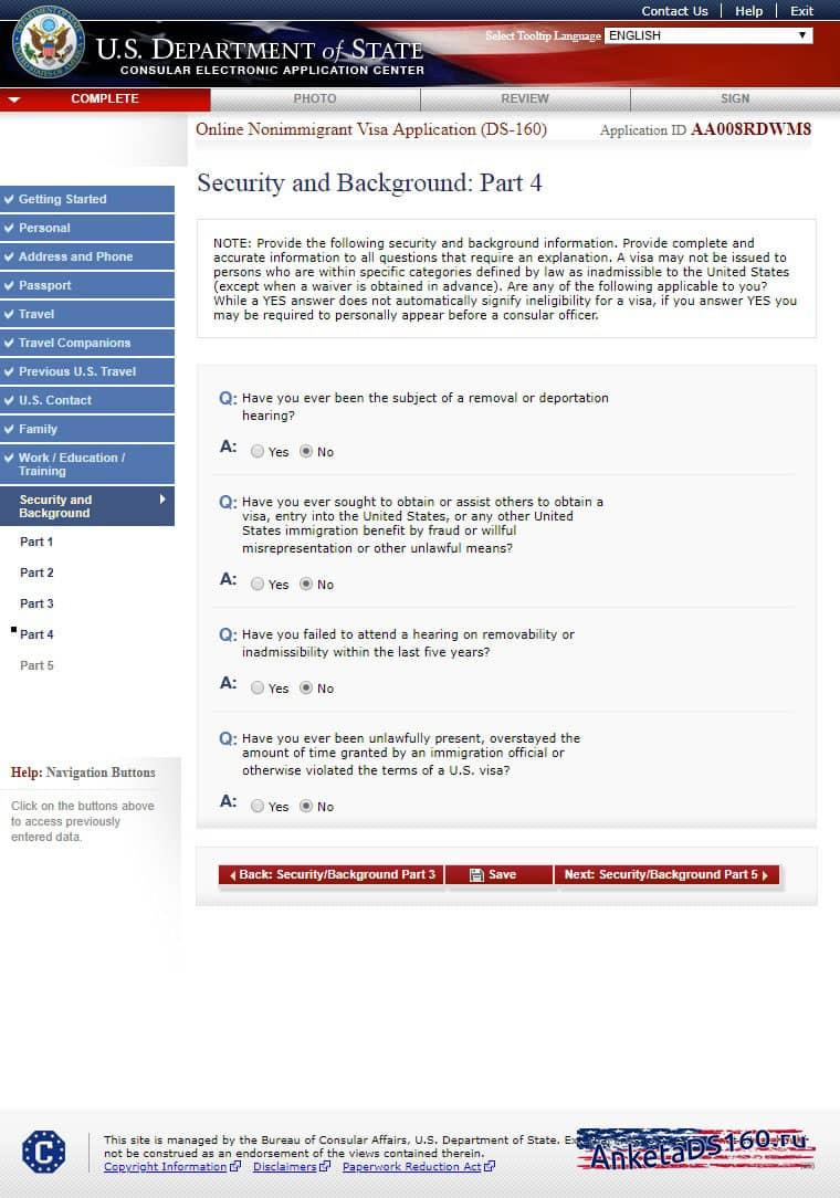 Анкета Ds 160 информация о нарушении миграционного законодательства