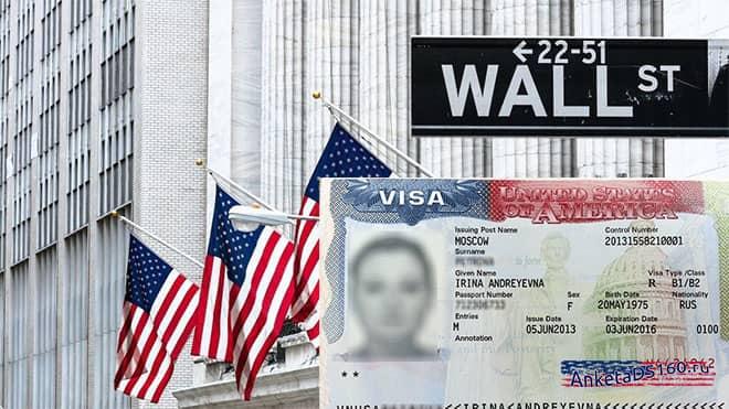 деловая бизнес виза в сша B-1